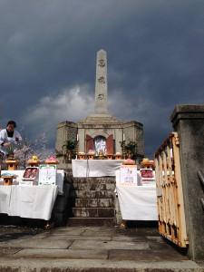 慰霊祭2014